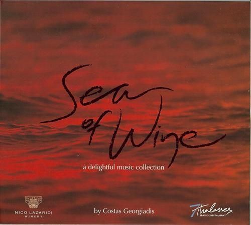 CD, Μουσική Συλλογή – Sea of Wine