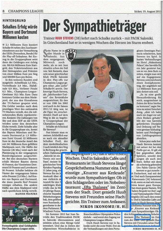 Περιοδικό KICKER, προπονητής ΠΑΟΚ, Stevens Huub